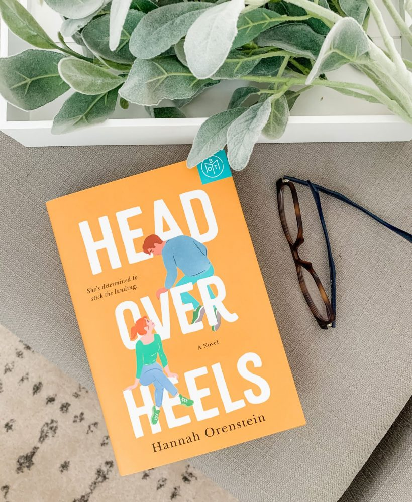 what i read july 2020 + reviews